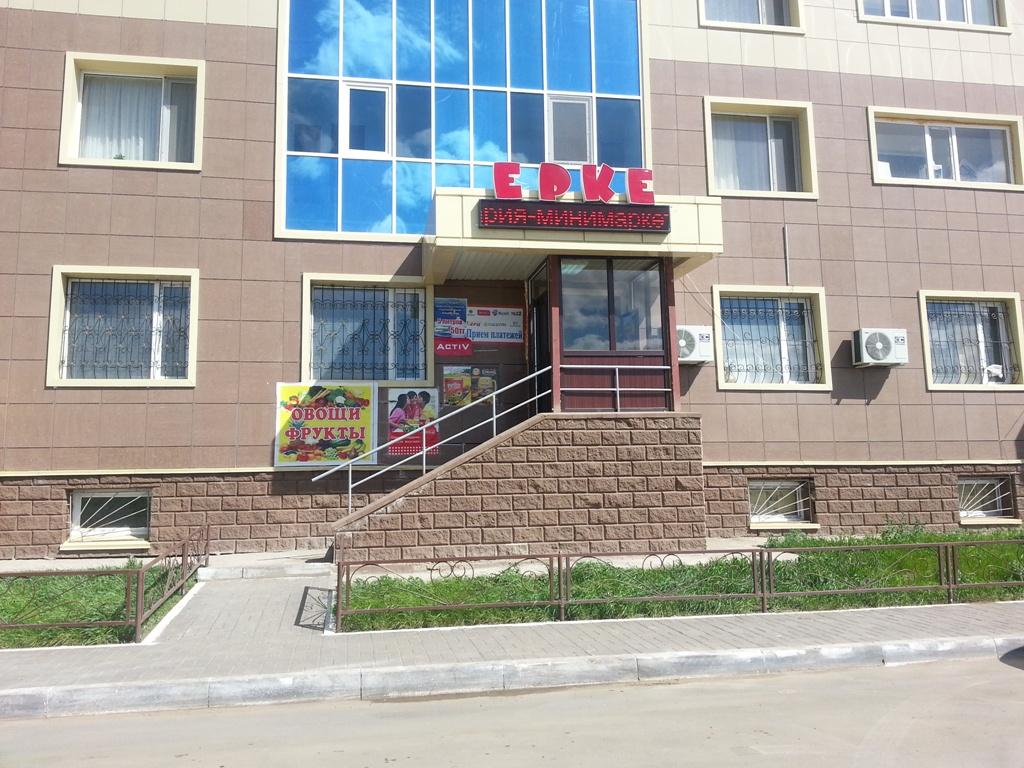 Программа автоматизации автоматизация, Астана, кассир, бизнесрост, Бизнес Рост, минимаркет, магазин, продуктовый магазин, магазин промтовары, супермаркет, сеть магазинов, Ерке, ерке - Астана