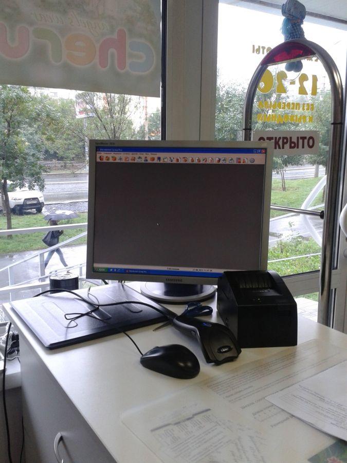 Программа автоматизации ,магазин, детский, одежда - Челябинск