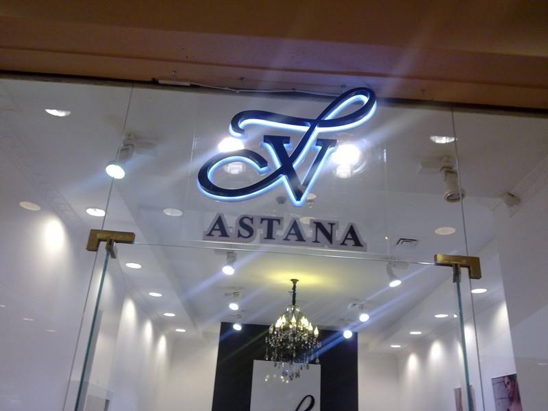 Программа автоматизации автоматизация, Астана, кассир, бизнесрост, Бизнес Рост, товары, магазин, бутик, ювелирные изделия - Астана
