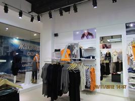 Сландо Женская Одежда Доставка