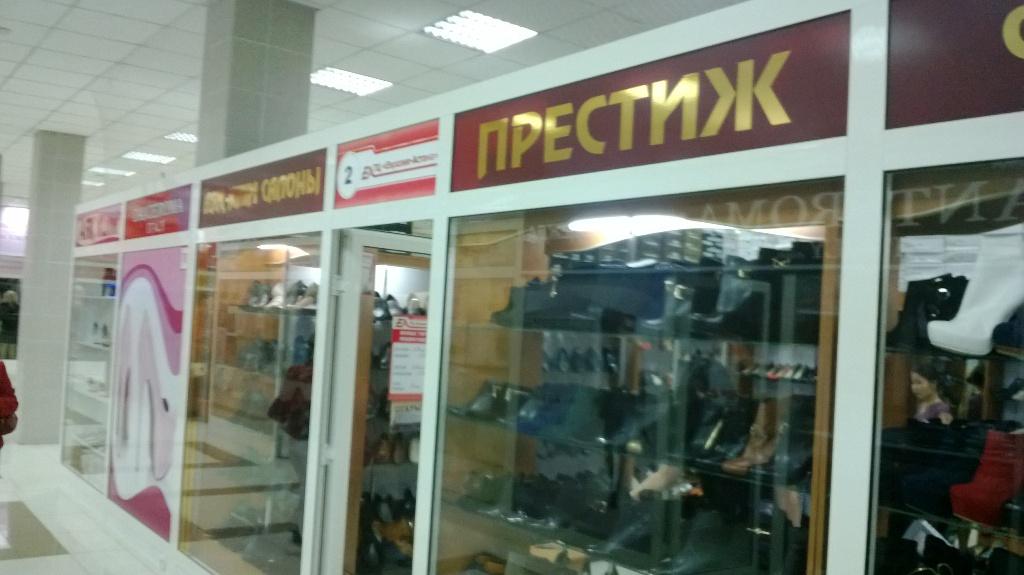 Программа автоматизации автоматизация, Астана, кассир, бизнесрост, Бизнес Рост, магазин, детский, сеть магазинов, обувь - Астана
