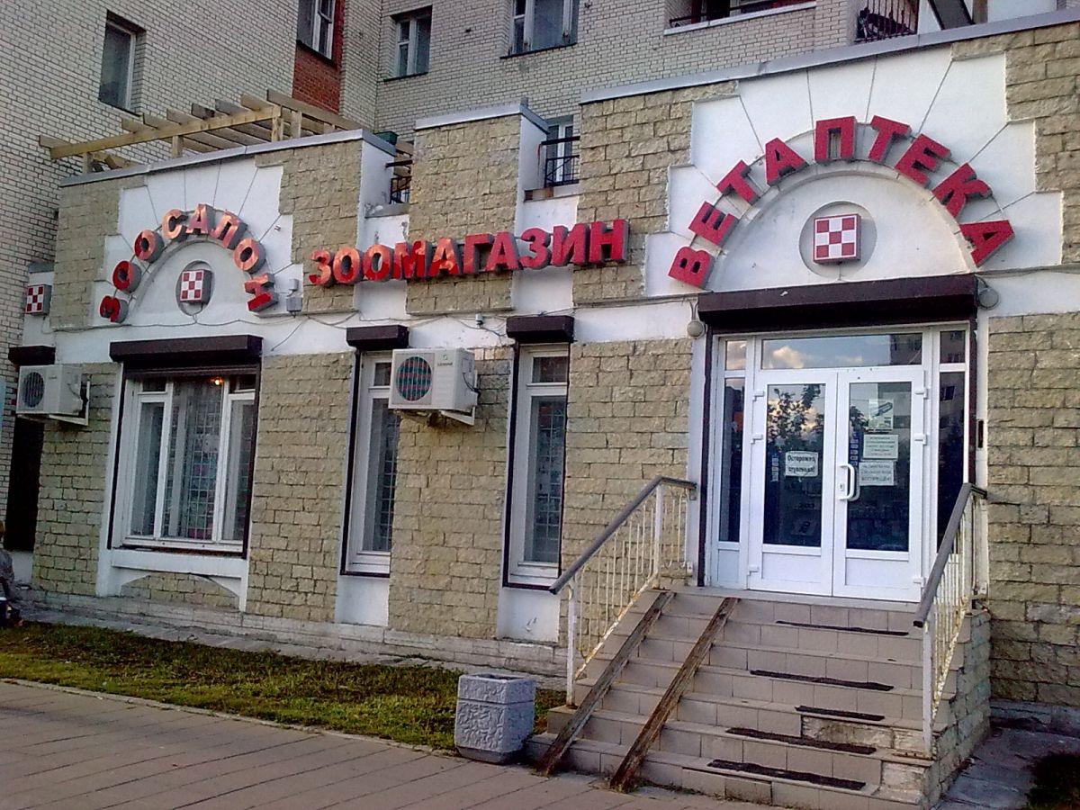 Программа автоматизации магазин, магазин промтовары, салон красоты, одежда,сеть ресторанов,стриптиз - Санкт-Петербург