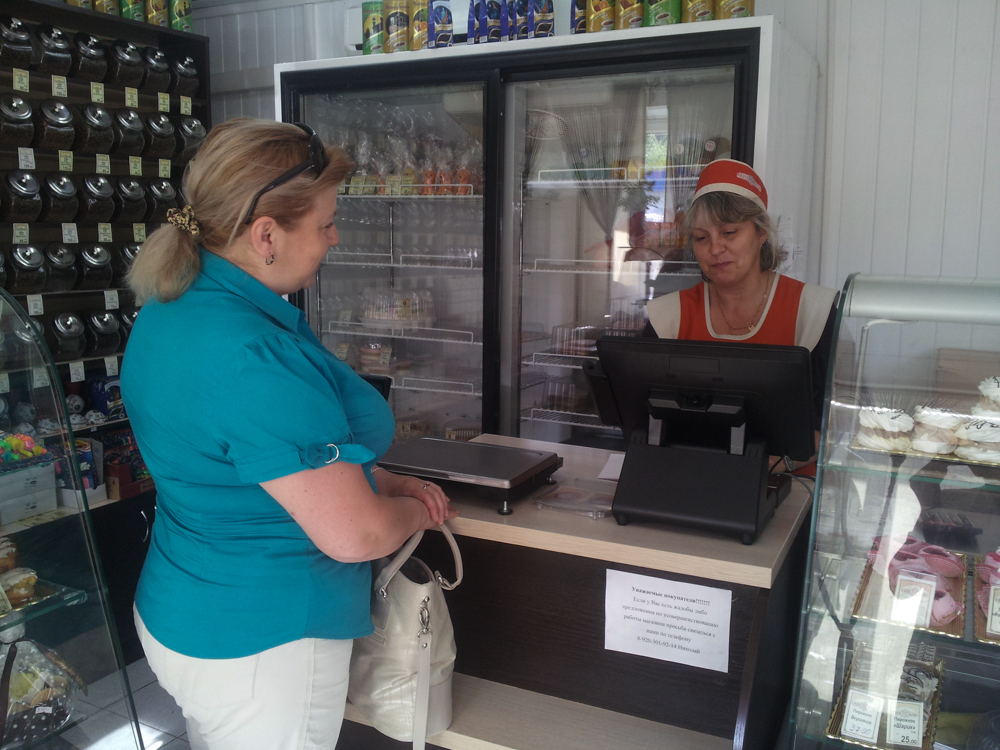 Программа автоматизации магазин, продуктовый магазин, кондитерская, - Ярцево