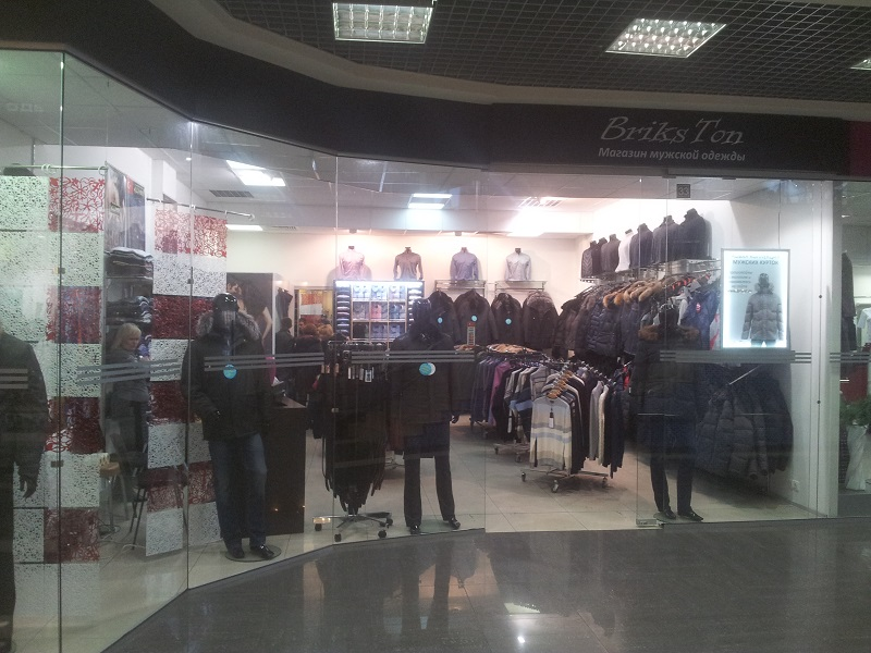Интернет Магазин Одежды Санкт-Петербург