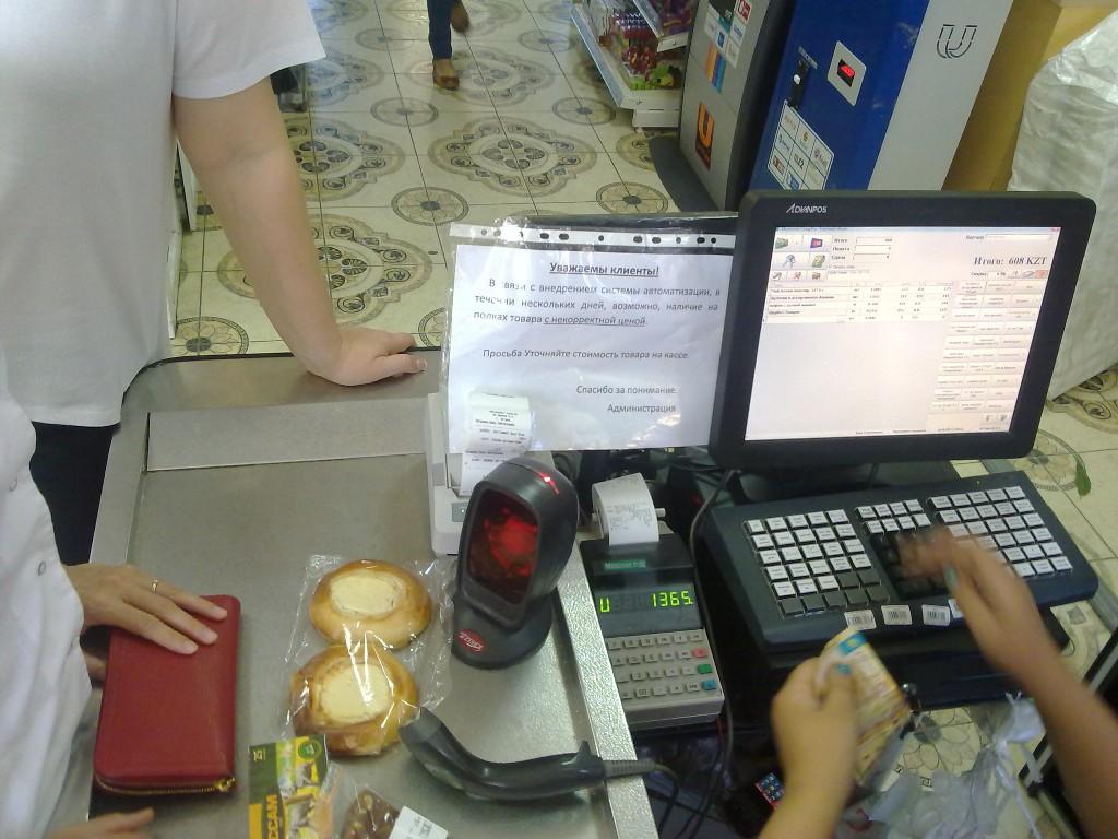 Программа автоматизации автоматизация, Астана, кассир, бизнесрост, Бизнес Рост, минимаркет, продукты, питание, напитки, хоз, хозяйственные, товары, колбасы, изделия - Астана