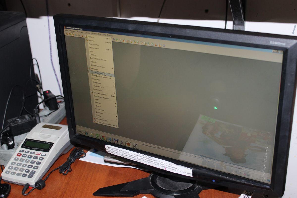 Программа автоматизации ,магазин, бутик, фото, копи, центр, фото-копи-центр,  - Караганда