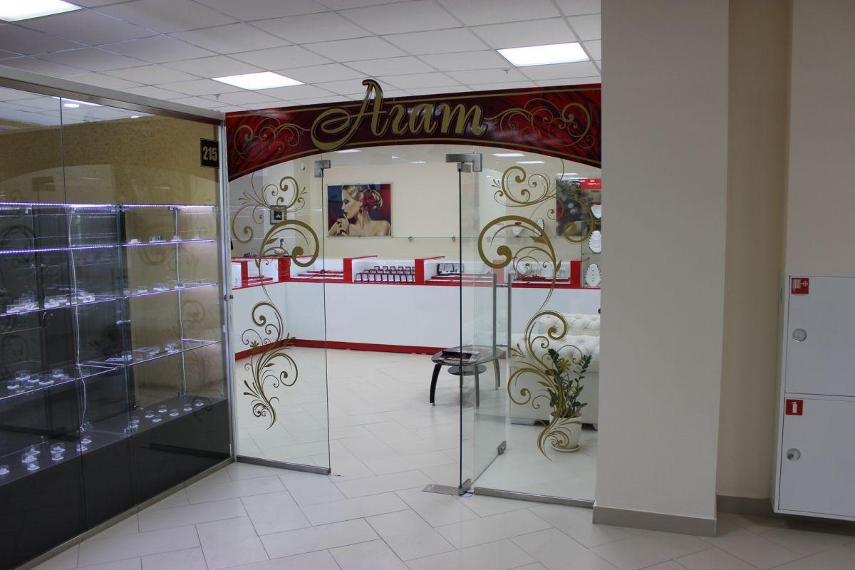 Ювелирный магазин казань 11 фотография