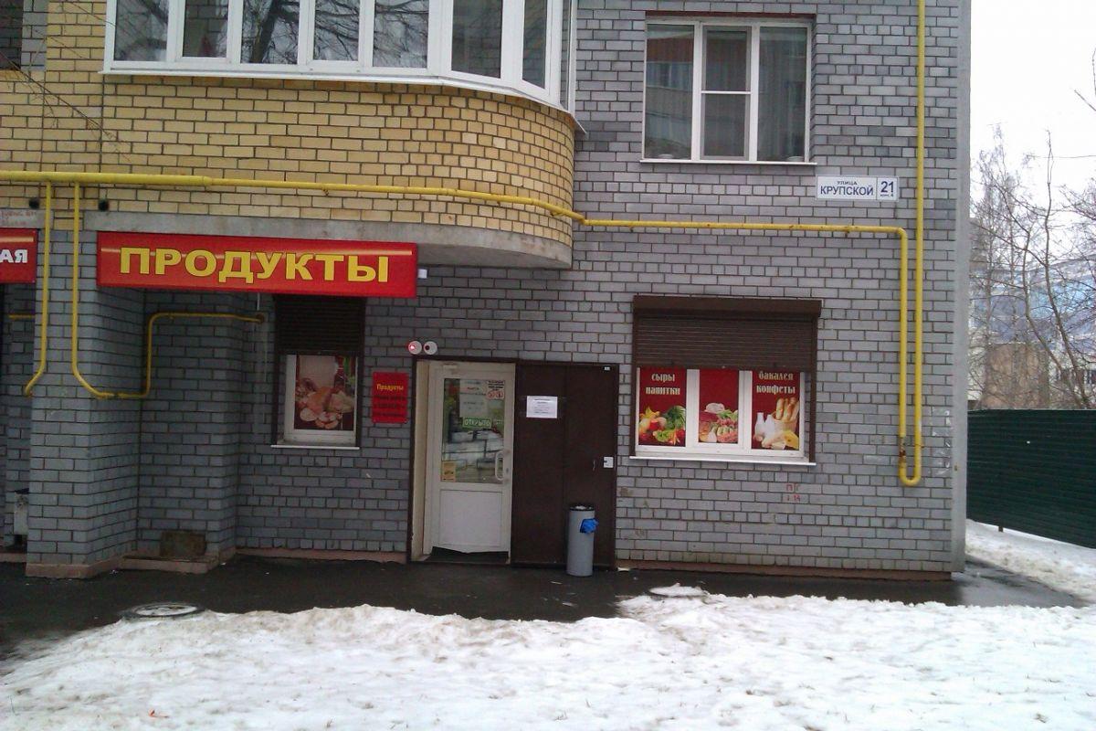 Программа автоматизации магазин - Рязань
