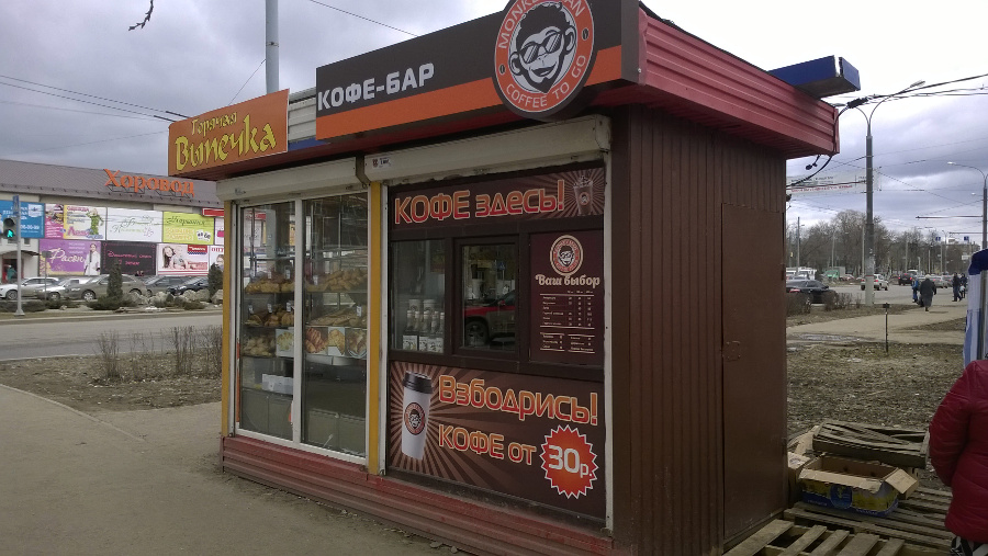 Программа автоматизации фаст-фуд, сеть ресторанов - Пермь