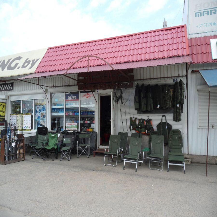 магазин для рыбалки в березниках