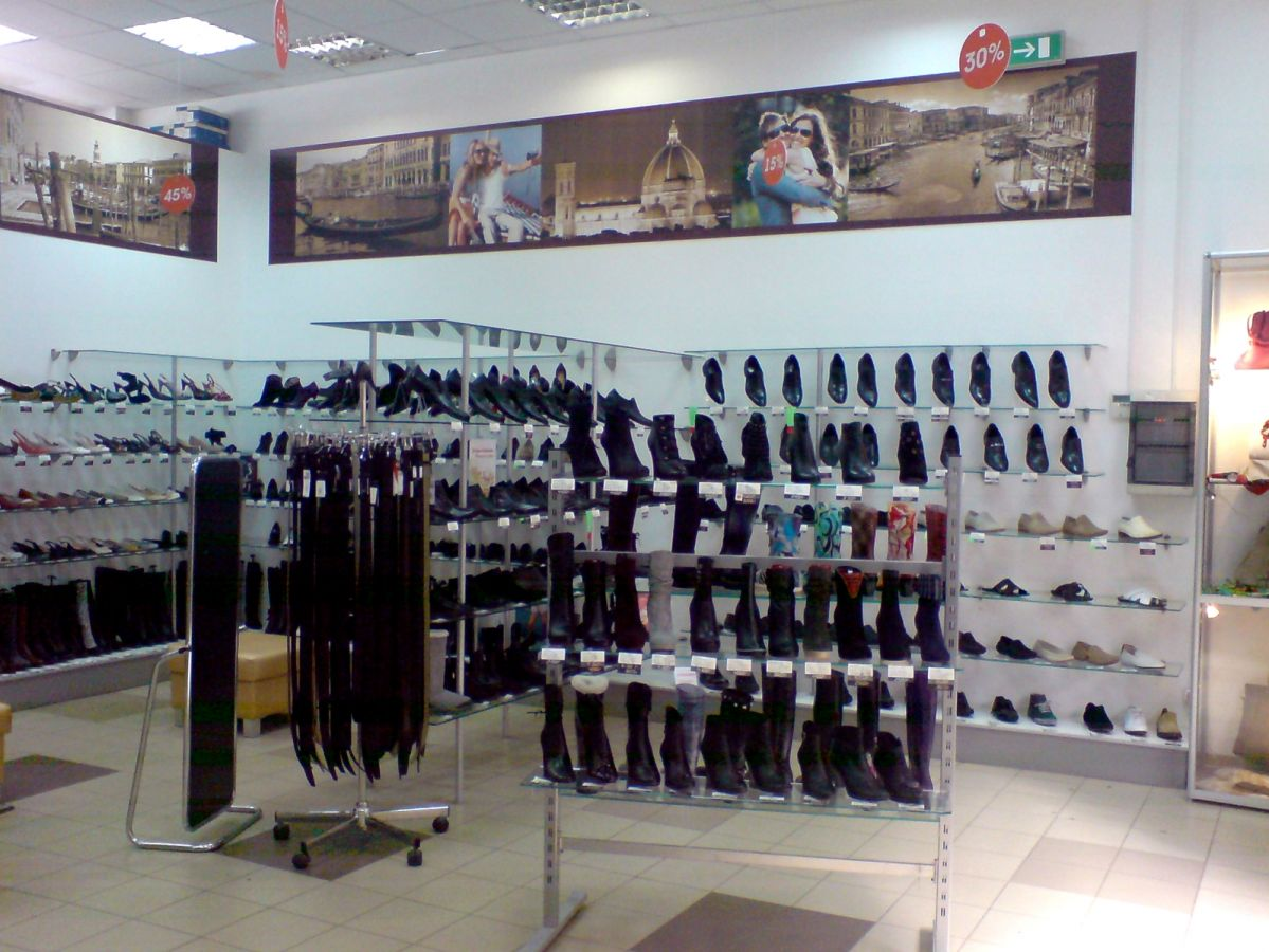 Программа автоматизации салон, бутик, обувь - Череповец