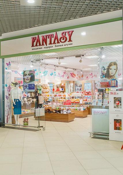 Программа автоматизации ,магазин, магазин промтовары, салон красоты, сеть магазинов - Минск