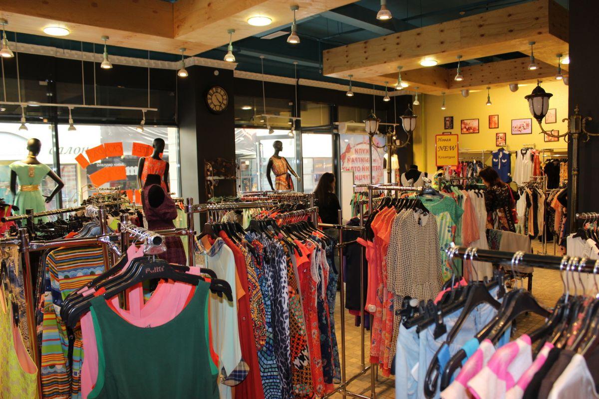 Магазин Оптовой Одежды