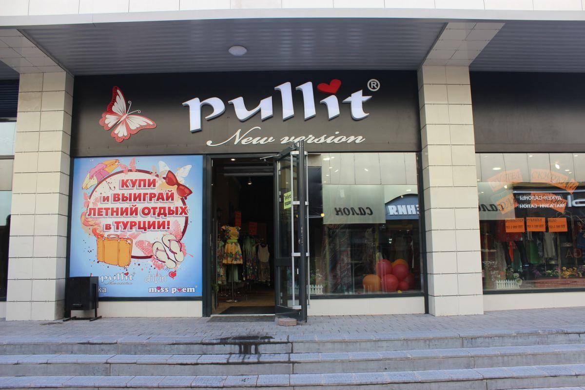 Электронный Магазин Одежды