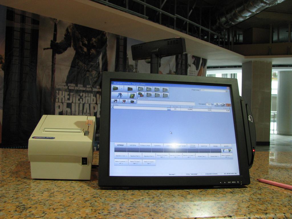 Программа автоматизации ,фаст-фуд, кафе, ресторан, столовая - Чебоксары
