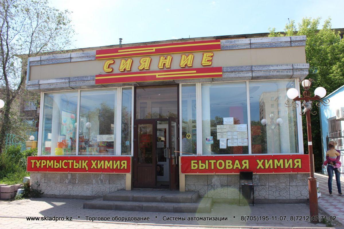 Программа автоматизации ,магазин, бытовая химия, автоматизация в Караганде, автоматизация в Темиртау, автоматизация в Шахтинске, бутик, учет в магазине, учет, 1С, программа по учету - Темиртау