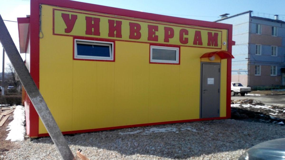 Программа автоматизации магазин - Александрово
