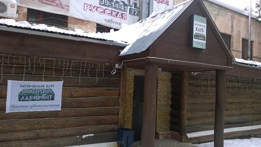 Программа автоматизации клуб, клуб, бар, кафе - Пермь