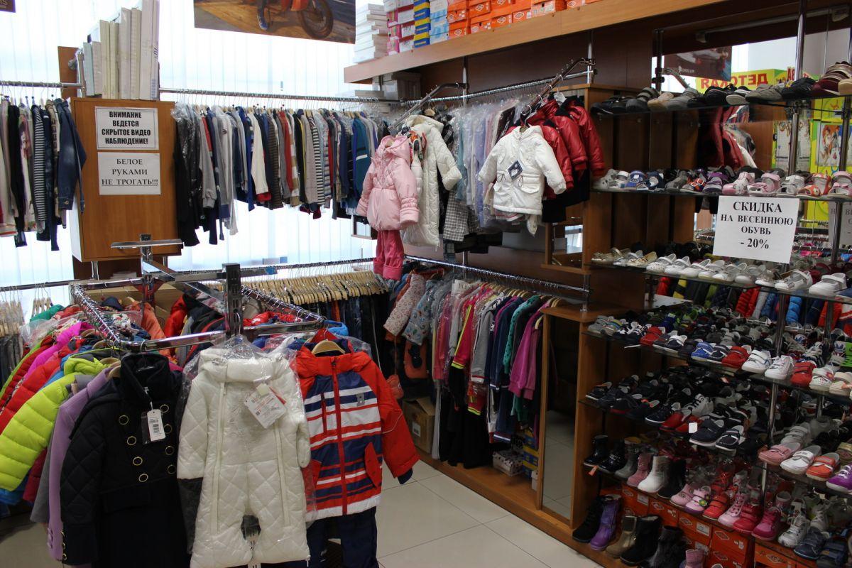 Оптовая Продажа Одежды В Москве