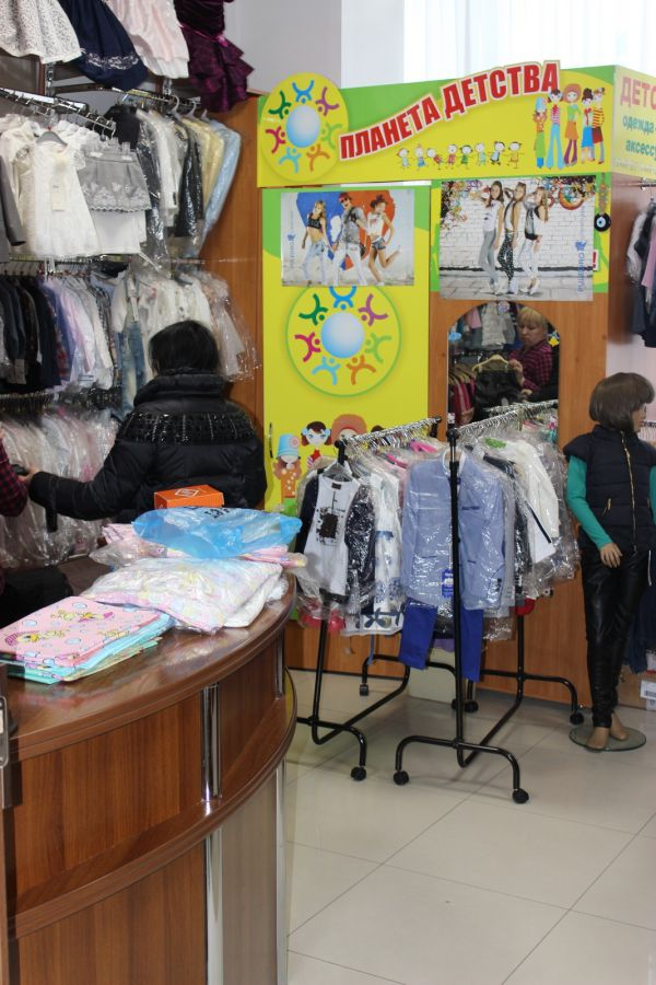 Программа автоматизации Магазин одежды ,магазин, бутик, детский, одежда, сеть магазинов, оптово-вещевой магазин, оптовый, автоматизация, Караганда   - Караганда