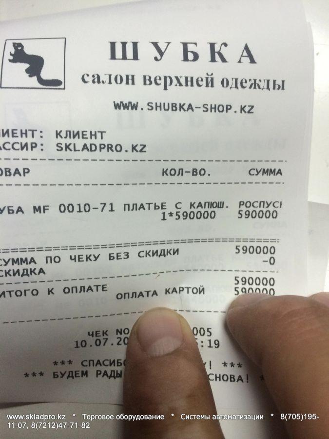 Программа автоматизации , магазин, одежда, бутик - Астана