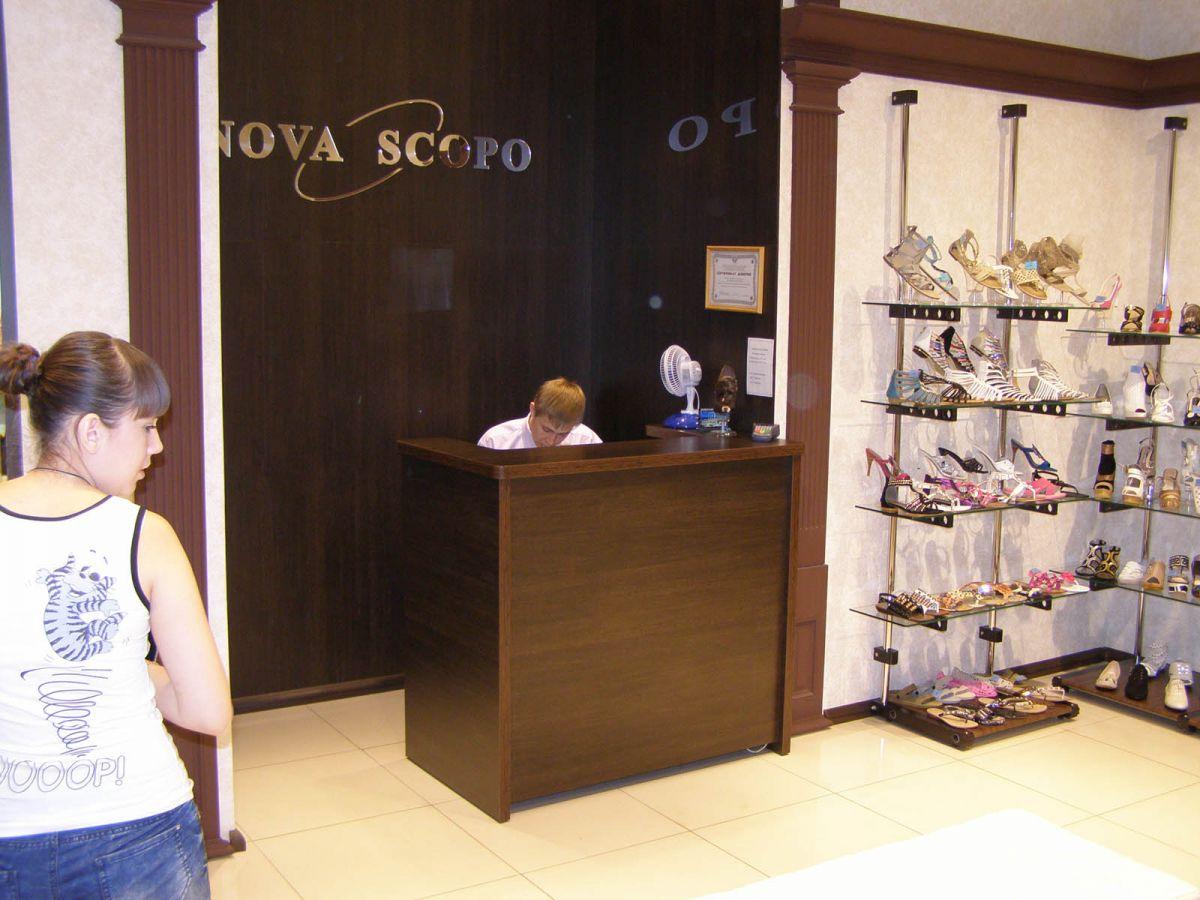 Программа автоматизации ,магазин, магазин промтовары, бутик,   обувь - Саранск