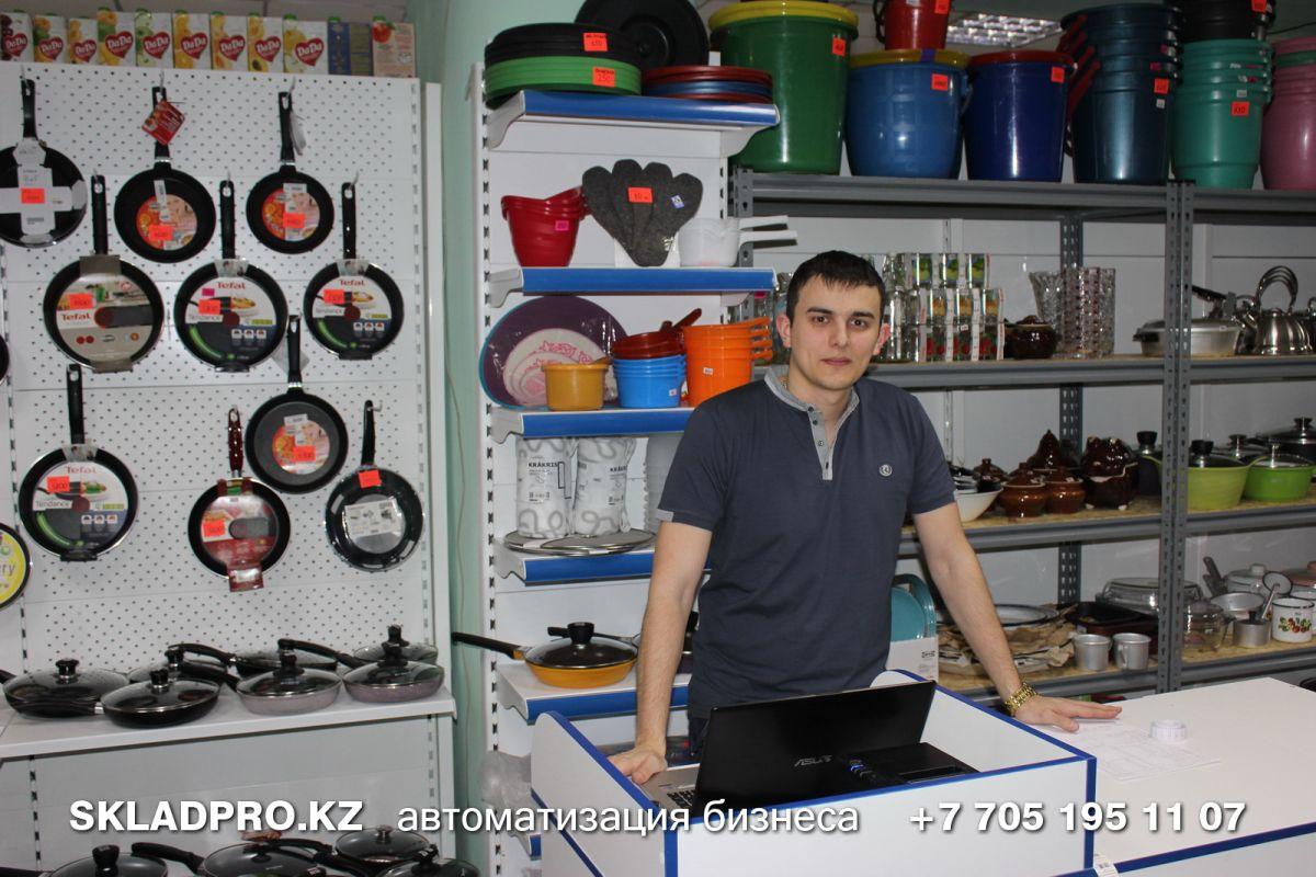 Программа автоматизации , магазин - Шахтинск