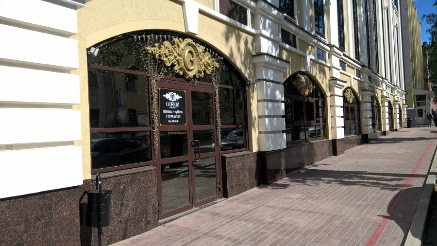 Программа автоматизации , ресторан - Пермь, Пермский край, RU