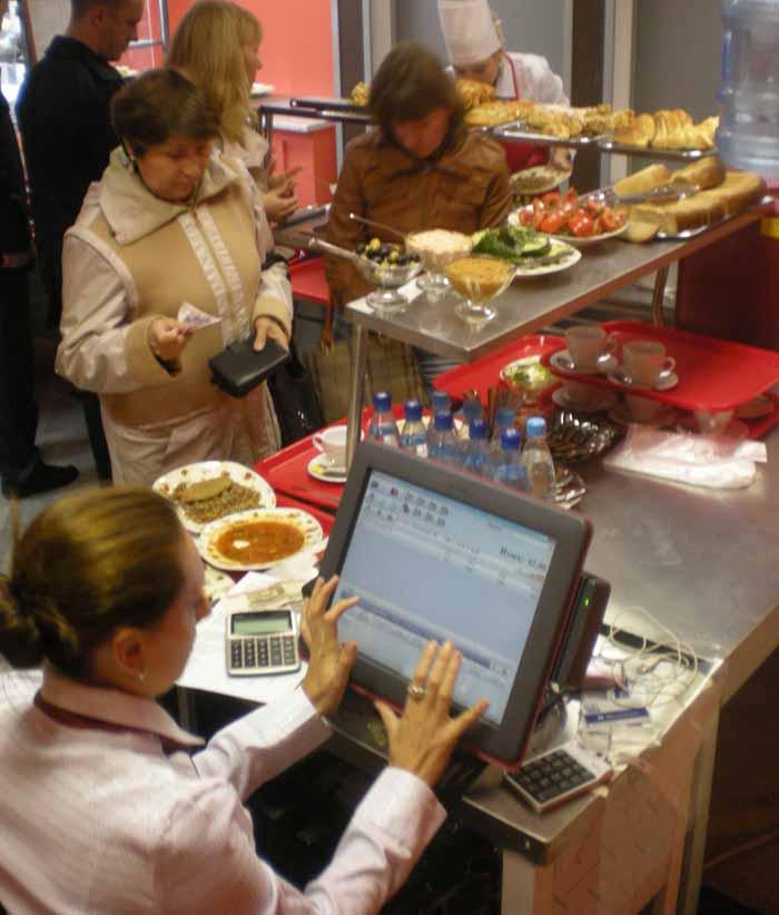 Программа автоматизации кафе, фаст-фуд, столовая, ресторан - Пермь