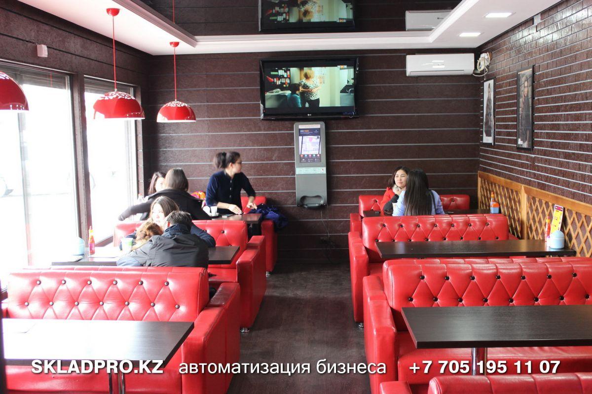 Программа автоматизации , кафе - Караганда