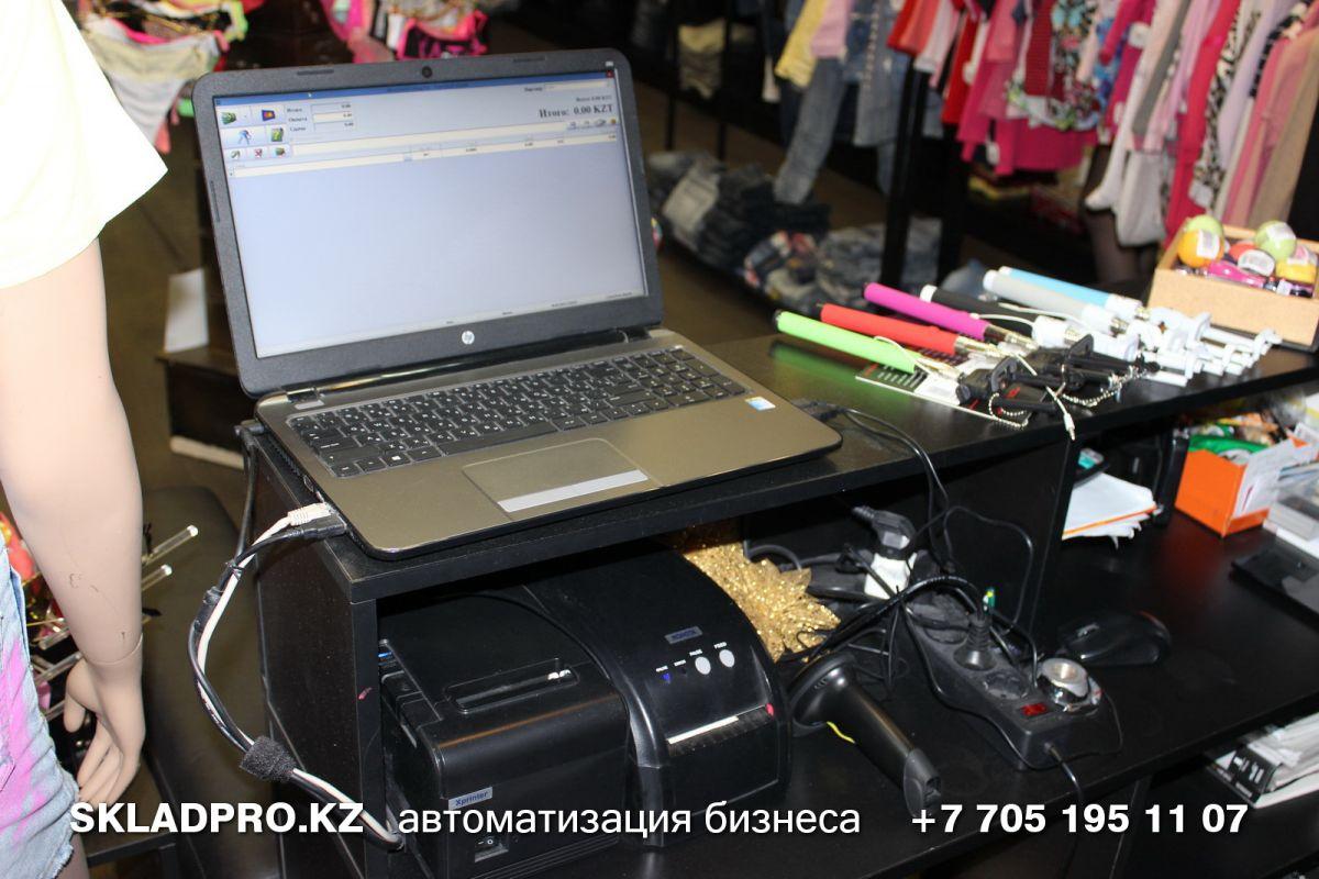 Программа автоматизации , магазин одежды - Караганда