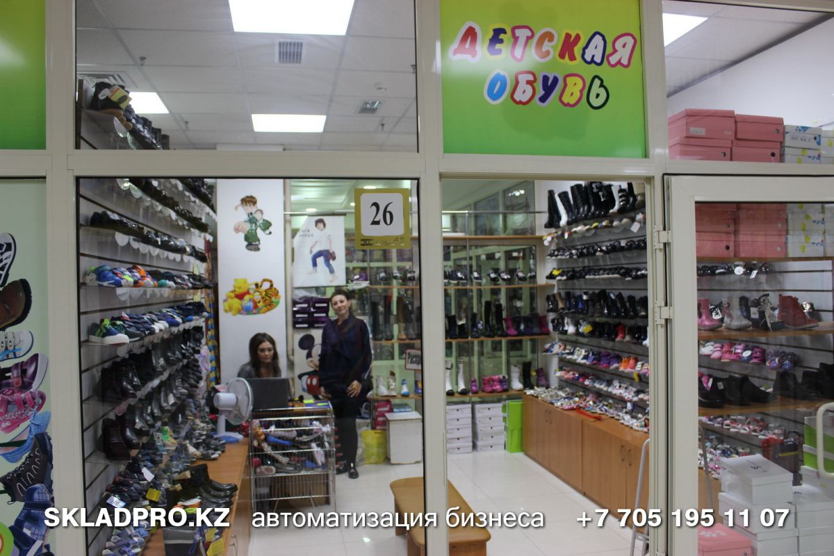 Программа автоматизации , магазин обуви - Караганда