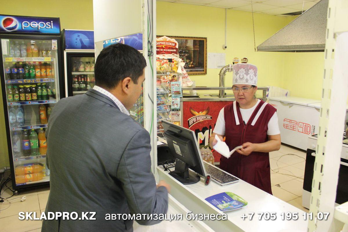 Программа автоматизации , кондитерская - Караганда