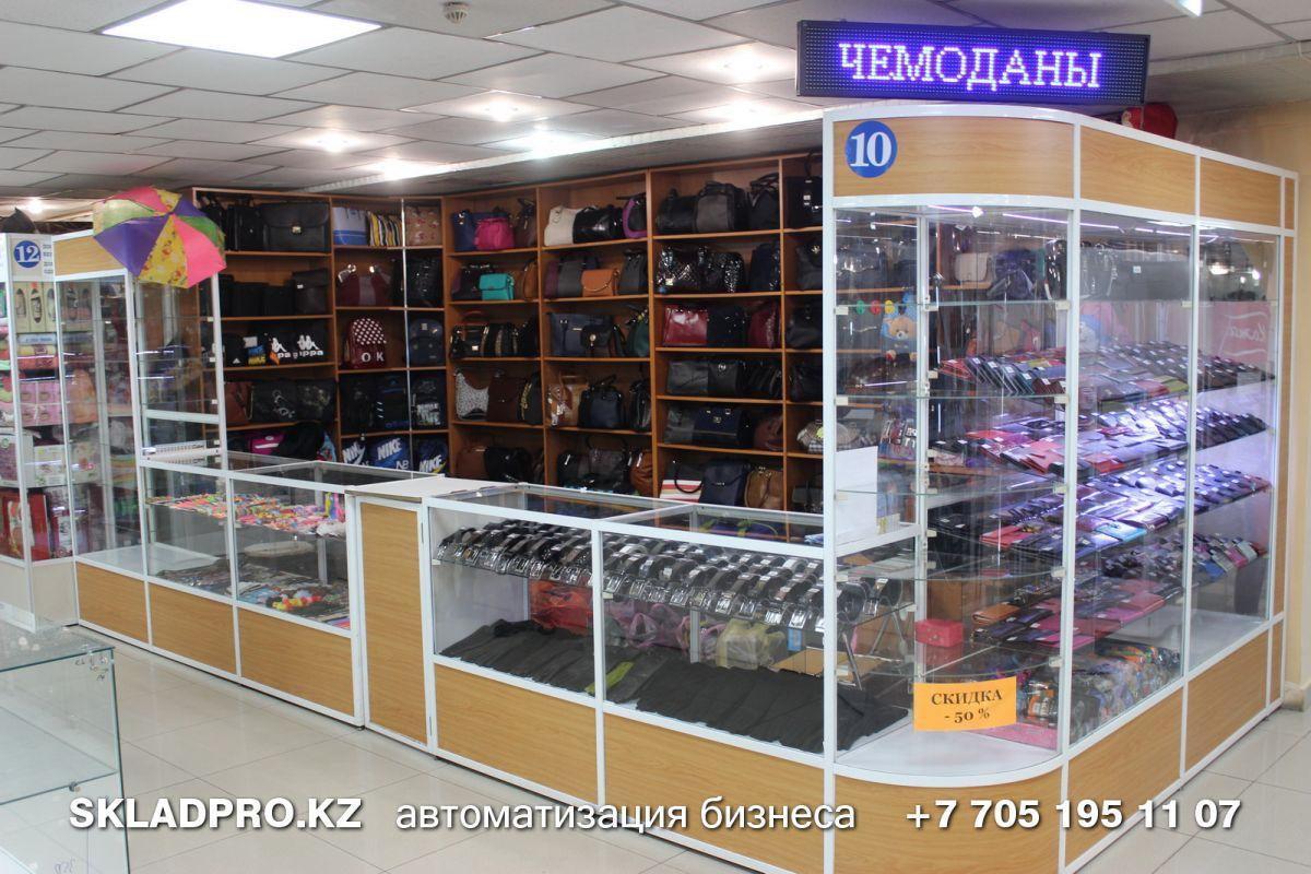Программа автоматизации , бутик - Темиртау