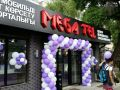 Программа автоматизации , магазин - Талдыкорган