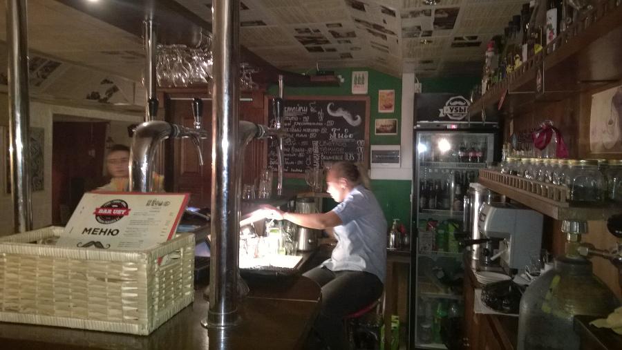 Программа автоматизации , бар - Пермь