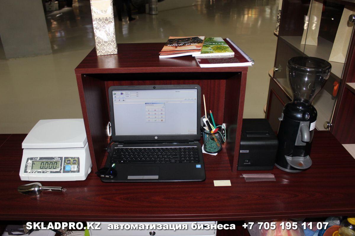 Программа автоматизации , бутик - Караганда
