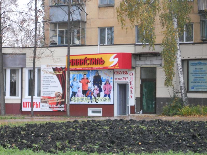 Программа автоматизации ,магазин, одежда,   обувь, детский - Липецк