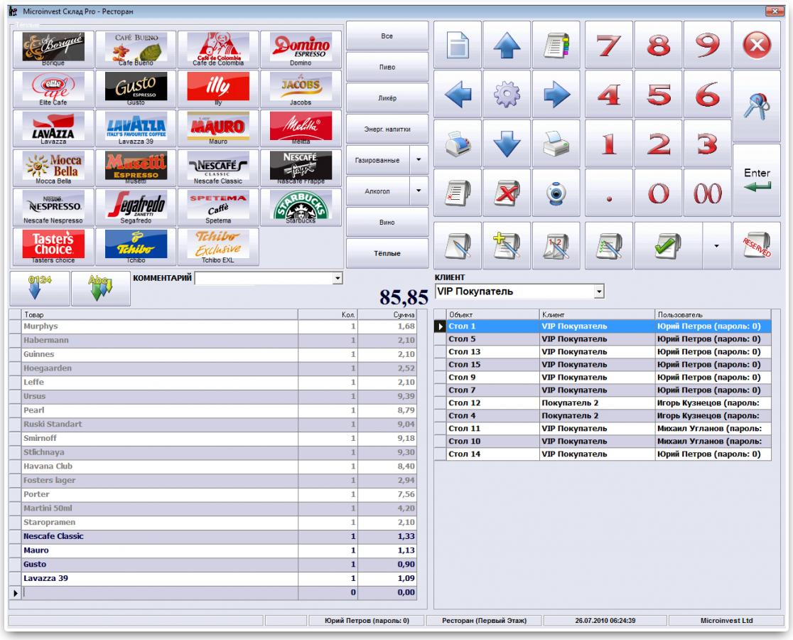 Программа автоматизации ,ресторан, кафе, сеть ресторанов, столовая,магазин, продуктовый магазин - Липецк