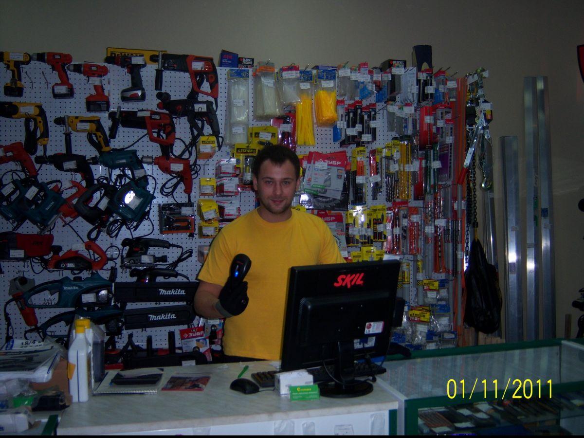итальянского муравей интернет магазин стройматериалов волоколамск Ведь, для многих