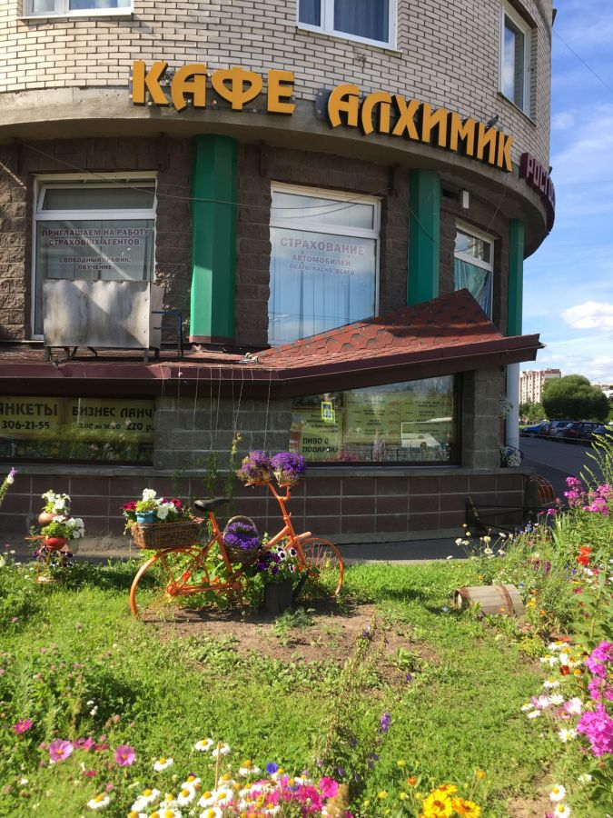 Программа автоматизации , кафе, 54-ФЗ ,54ФЗ, онлайн кассы, онлайн-касса, егаис - Санкт-Петербург
