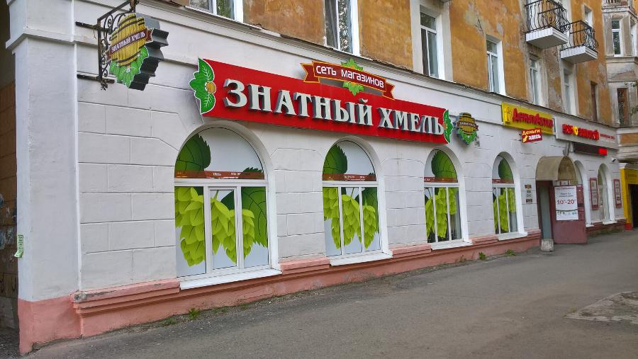 Программа автоматизации , пиво на разлив, 54-ФЗ ,54ФЗ, онлайн кассы, онлайн-касса, егаис - Краснокамск