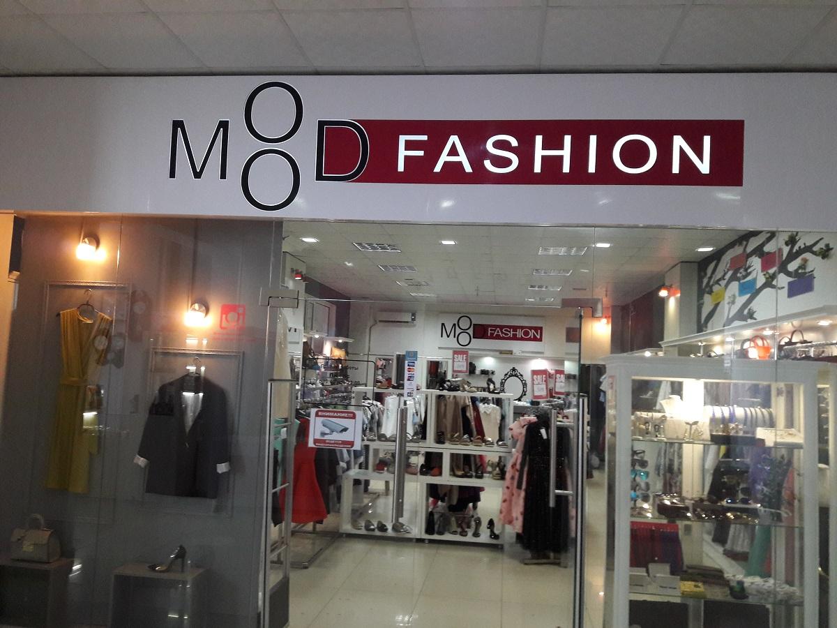 Программа автоматизации , магазин, магазин одежды, одежда, бутик - Кызылорда