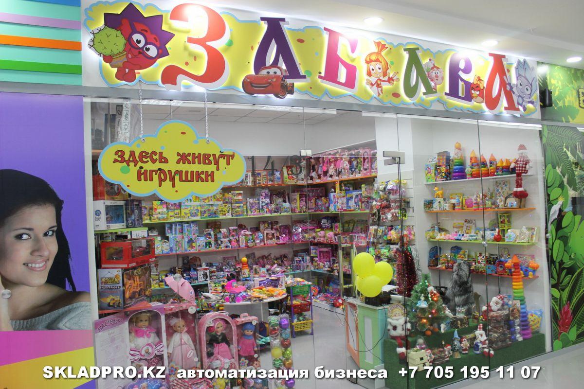 Программа автоматизации , магазин, товары для детей - Караганда