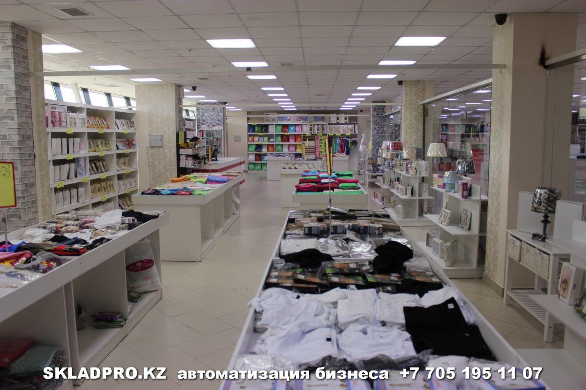 Программа автоматизации , сеть магазинов, магазин - Караганда