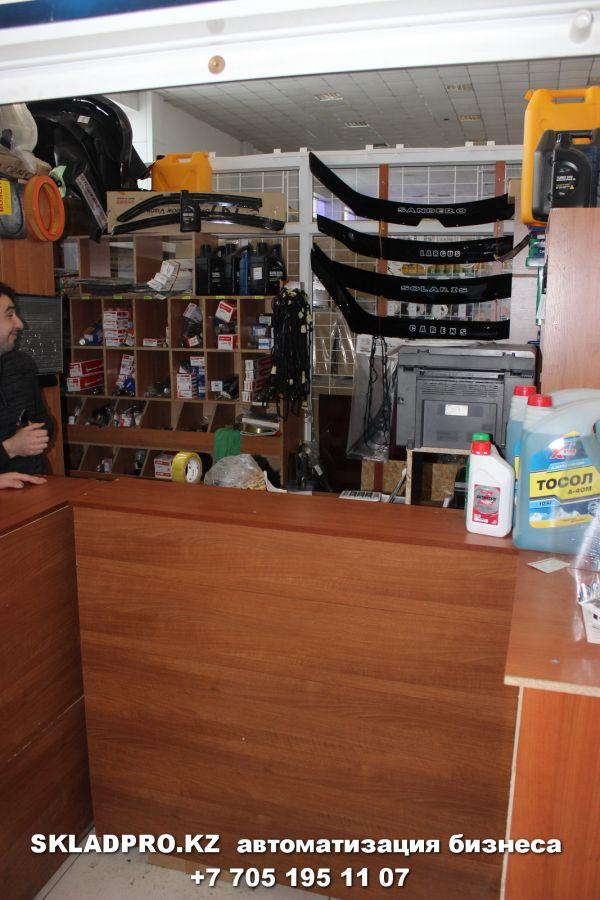 Программа автоматизации , автозапчасти, магазин, бутик - Караганда