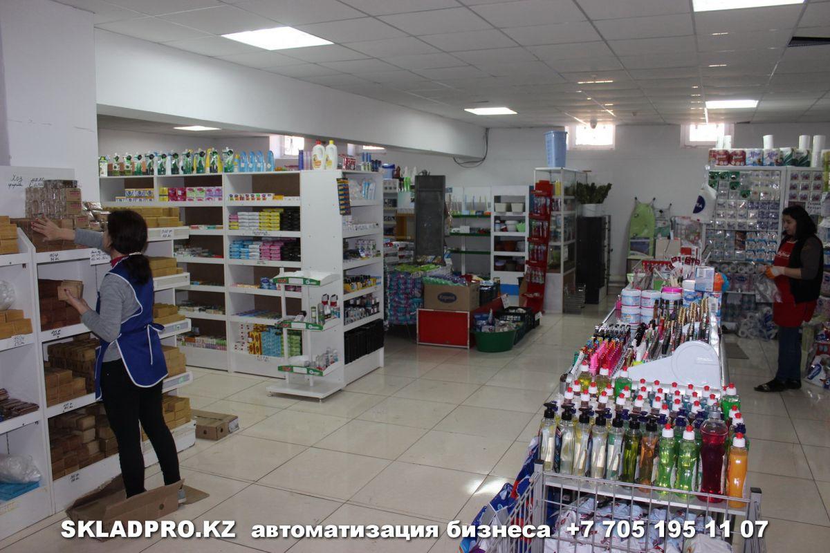 Программа автоматизации , магазин, магазин бытовой химии - Темиртау