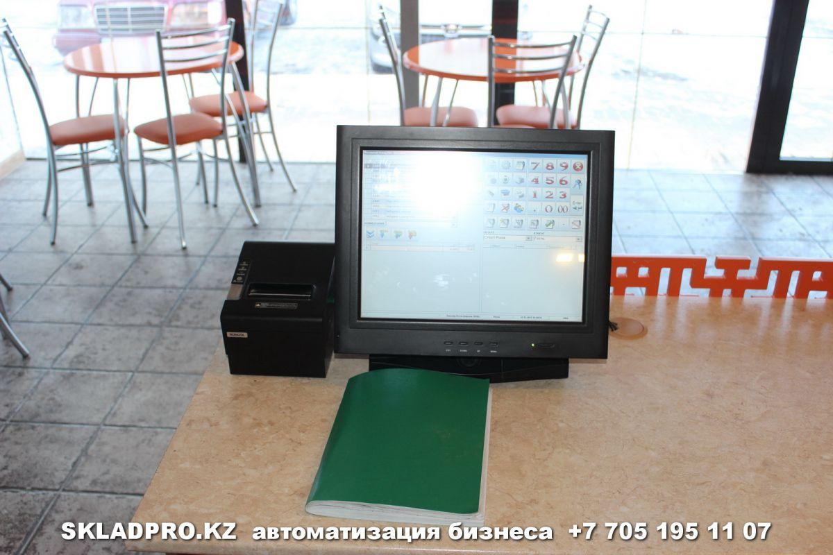 Программа автоматизации , кафе, кафе быстрого питания, пиццерия, ресторан - Караганда