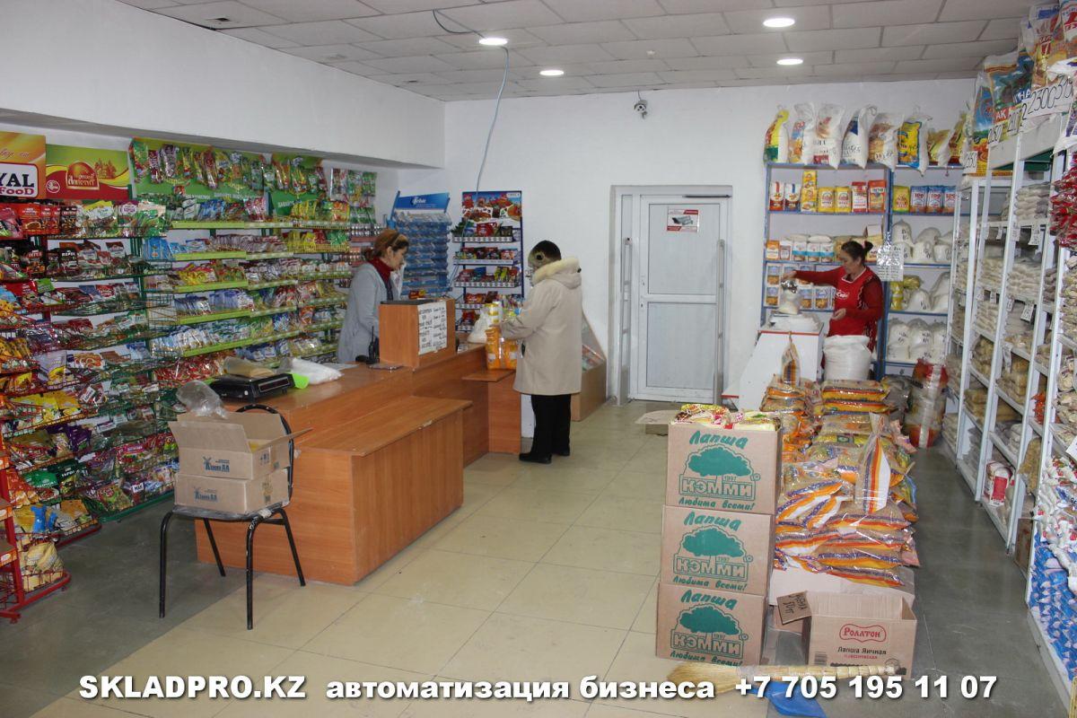 Программа автоматизации , магазин, магазин продуктов - Темиртау