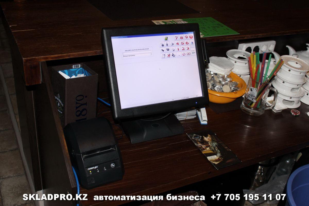 Программа автоматизации , бар, паб - Караганда